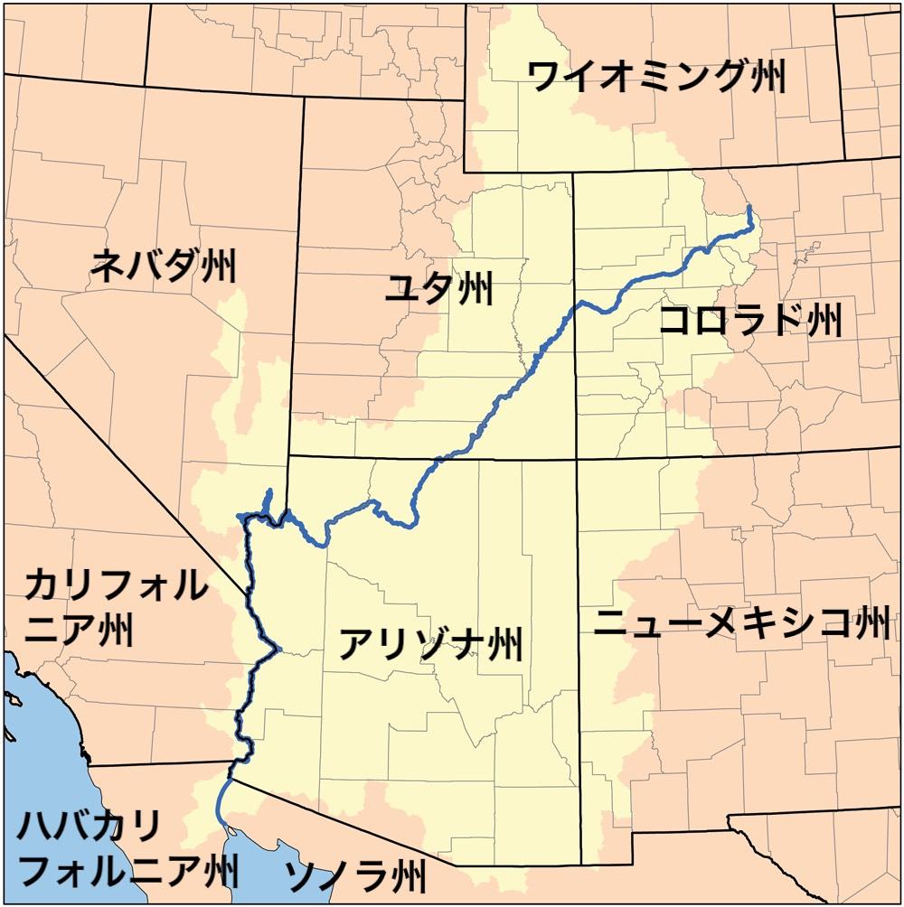 コロラド川の流路