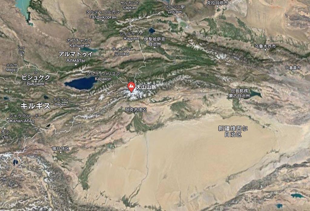 中国シンチヤンウイグル自治区からキルギス共和国にかけて連なる天山山脈
